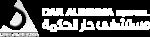 Dar El Hekma