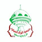 Omani Women Association at Muscat