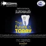 Dentists Society