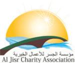 Al Jisr Charity Association