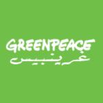 Greenpeace Jordan