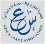 Al Azm Wal Saade