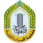 Al Mabarrat Association