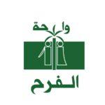 Wahat Al Farah