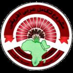 Forum général des organisations non gouvernementales arabes et africaines