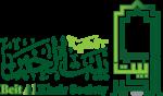 Beit Al Khair Society