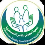 Palestinian Family Development Association