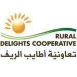 المسرات الريفية اطايب الريف التعاونية