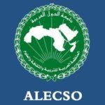 المنظمة العربية للتربية والثقافة والعلوم