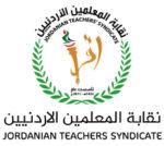 Jordanian Teachers Association