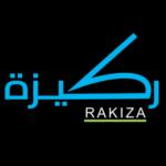 Rakiza