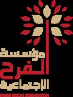 Fondation sociale Farah
